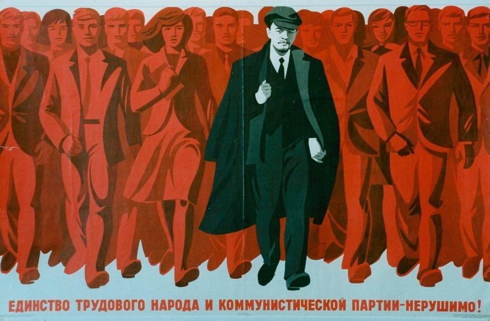 Propagandaposter met Lenin als boegbeeld van het communisme
