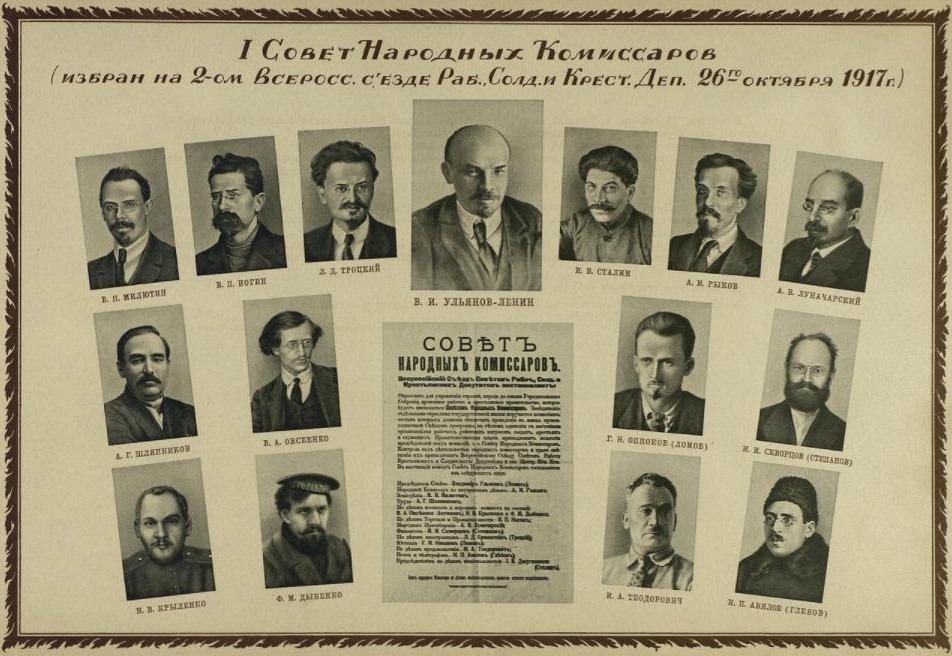 De Sovnarkom - De eerste raad van  Volkscommissarissen, 1917