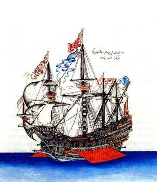 Göke, het vlaggenschip van Kemal Reis