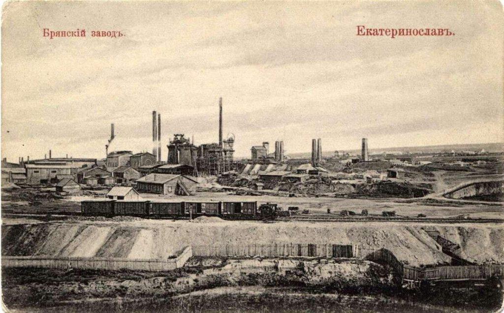 De in 1885-1887 gebouwde Brjansk-fabriek bij Jekaterinoslav, een staalfabriek die grotendeels in Belgisch-Franse handen was.
