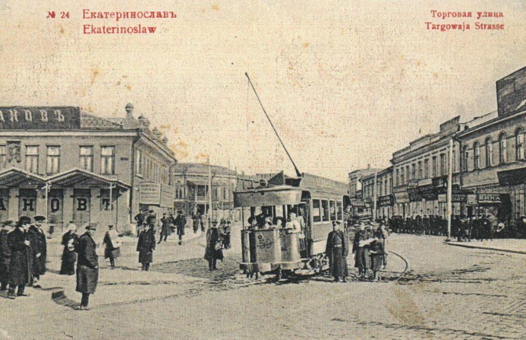 Handelsstraat in  Jekaterinoslav (het latere Dnjepropetrovsk), de hoofdstad van de gelijknamige provincie, omstreeks 1910. De eerste tramlijn in de stad werd in 1897 aangelegd door een Belgische vennootschap.