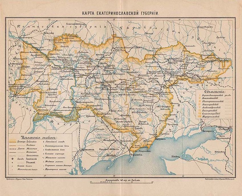 Kaart van de provincie Jekaterinoslav in het zuidoosten van het huidige Oekraïne omstreeks 1890. Donbass, de drie districten in het oosten van de provincie, kreeg in die tijd de bijnaam 'België's tiende provincie'.