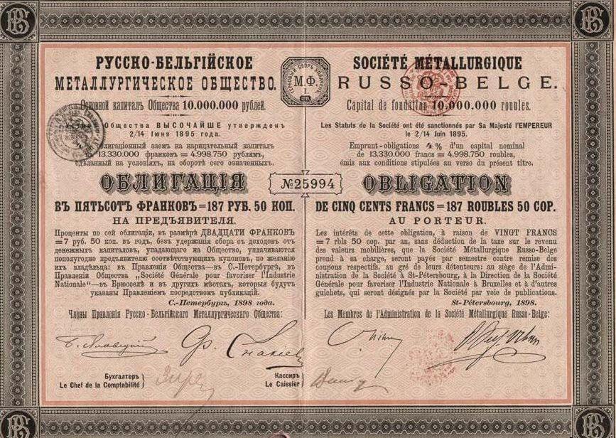 Obligatie van de Société Métallurgique russo-belge  uit 1898.