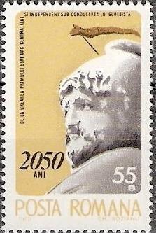 Boerebista op een Roemeense postzegel