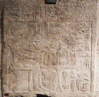 Brood op een hiëroglief uit het Oude Egypte