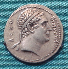 Grieks-Bactrische koning Euthydemus