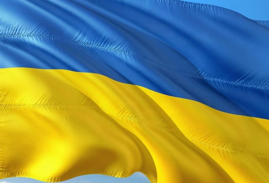 Vlag van Oekraïne
