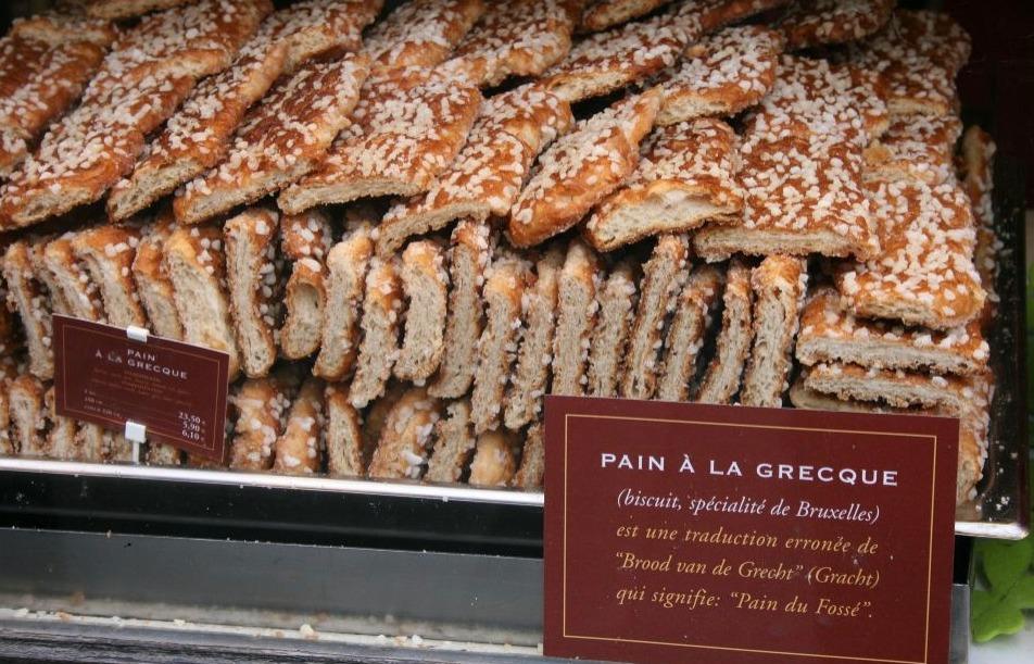 Pain à la grecque in een vitrine
