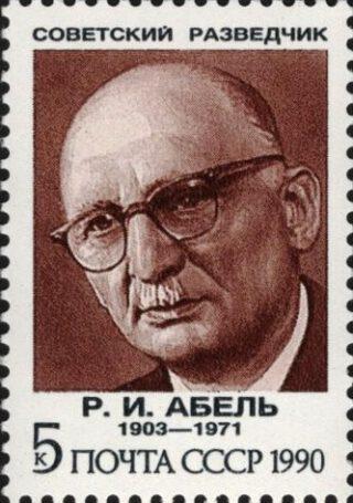 In 1990 door de USSR uitgegeven postzegel met de beeltenis van Rudolf Abel