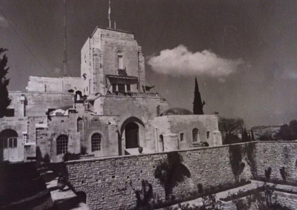 UNTSO-hoofdkwartier in Jeruzalem, 1986
