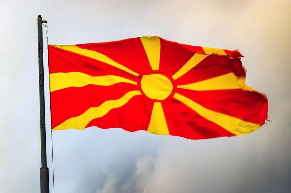 Vlag van Noord-Macedonië