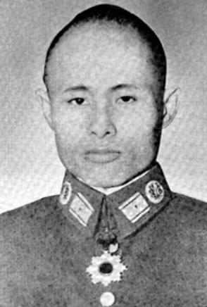 Aung San in 1943