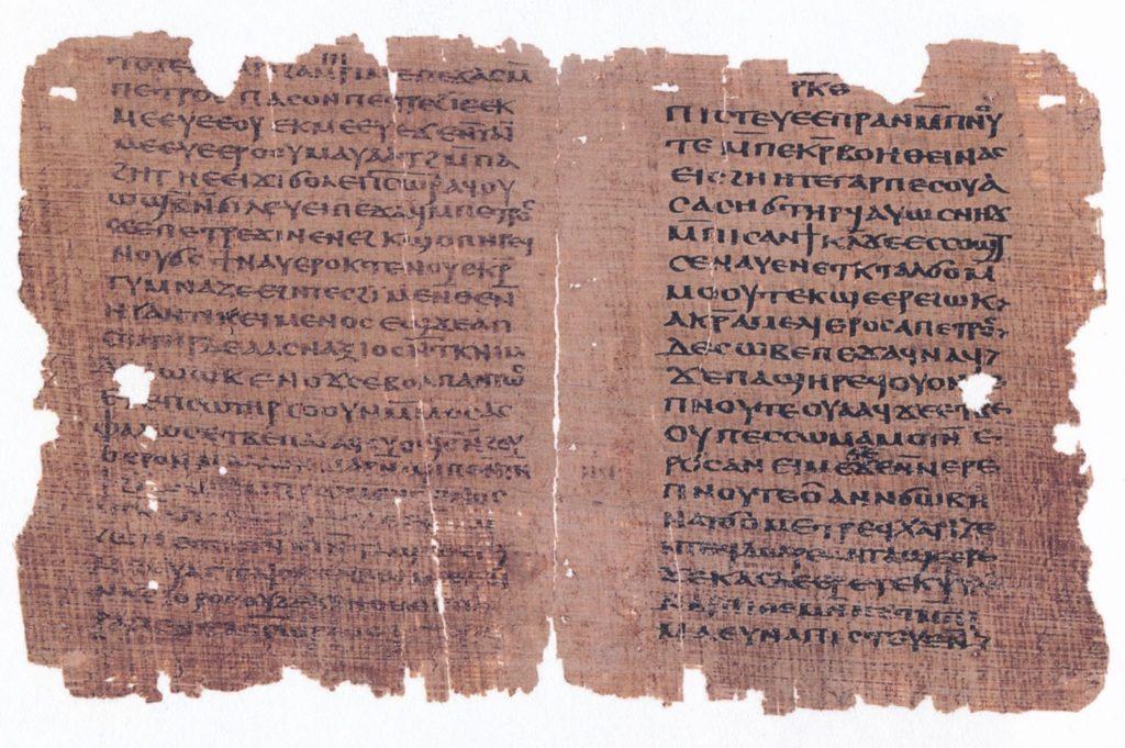 Evangelie van Maria, Berlijnse Codex. Berlijn, Ägyptisches Museum etc., Staatliche Museen