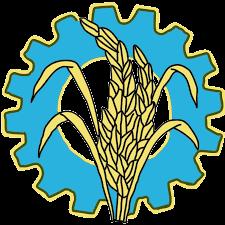 Logo van de Birmese Socialistische Programmapartij