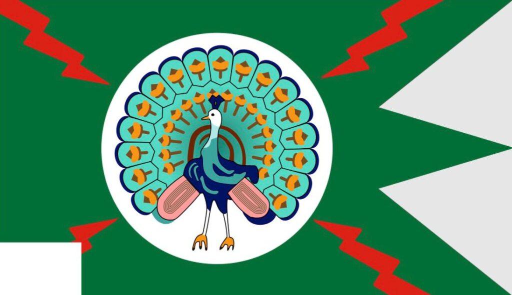 Vlag van het Birmese Onafhankelijke Leger