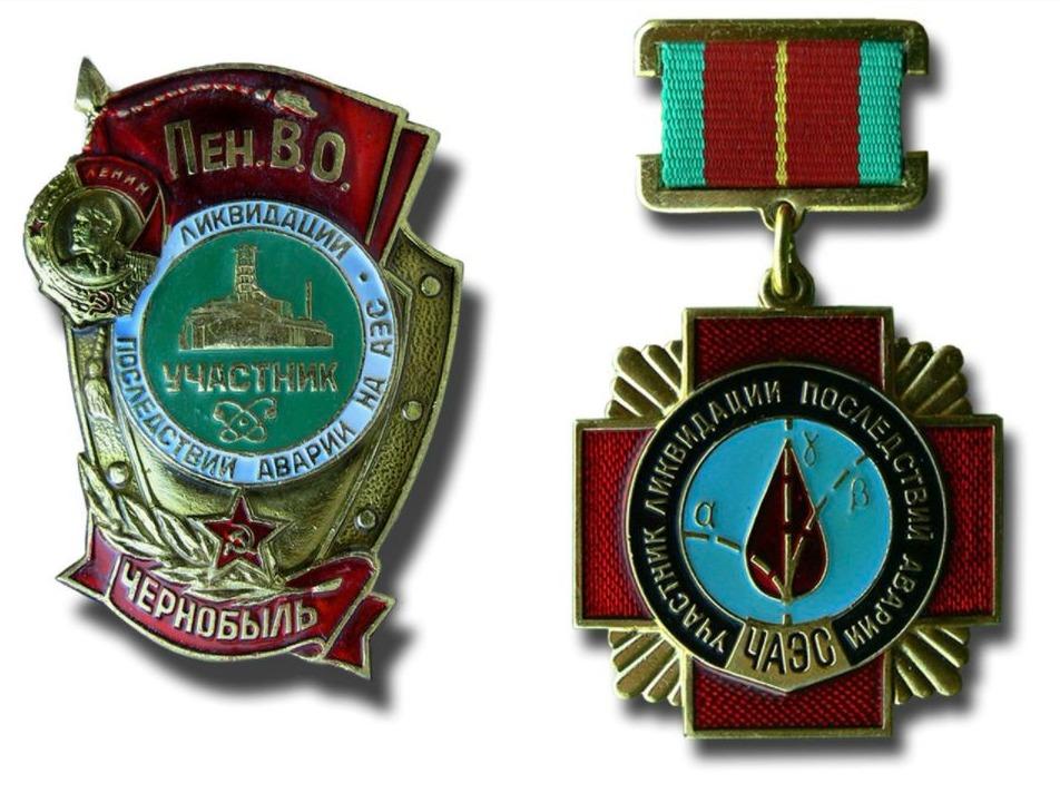 Sovjet-ereteken voor de liquidators van Tsjernobyl