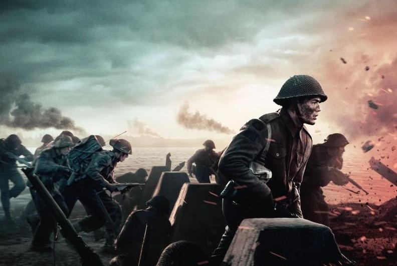 Filmposter 'Slag om de Schelde' - detail