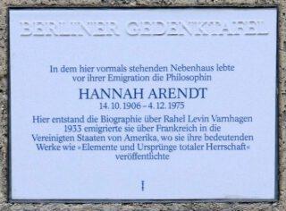Gedenksteen voor Hannah Arendt in Berlijn
