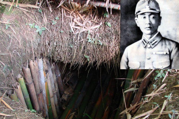 De schuilplaats van de Japanner Shoichi Yokoi