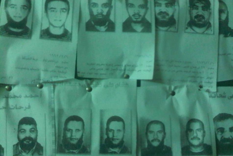 Lijst van de Egyptische politie uit 2014 met de namen en foto's van de meest gezochte leden van de Moslimbroederschap